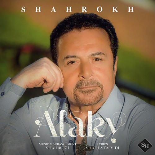 Shahrokh - Alaki (Follow)