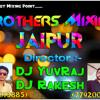 Mujhe Tera Nasha Hai Bhole (Brazil Dance Mix)-DJ YuvRaj & DJ Rakesh