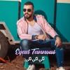 Eyad Tannous - Takkeh Takkeh [ Lyrics ] (2018)  ⁄ اياد طنوس - تكي تكي Free Download