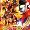 Ultraman 8 Brothers - The Light In Your Heart