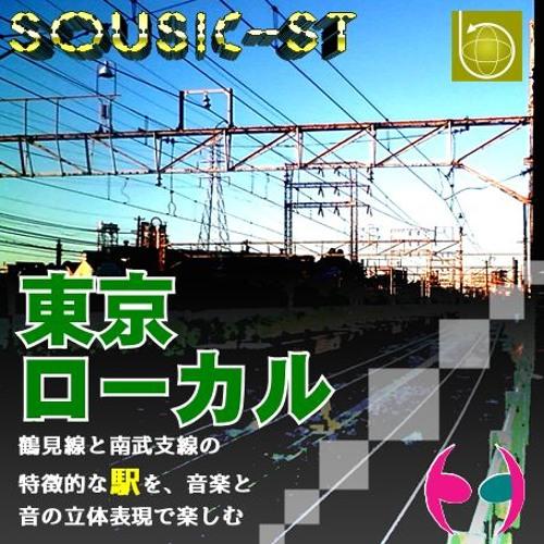 試聴用|SOUSIC-ST 東京ローカル(ヘッドホンでの試聴を推奨)