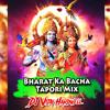 Bharat ka bacha bacha dj remix dj vijay hardwell