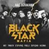 Black Star Mafia - Над облаками (feat. Тимати, Мот, Егор Крид, Скруджи, НАZИМА & Pabl.A