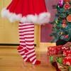 It's Christmas Time © new original modern Christian Christmas songs