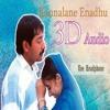 Kannalane Enadhu - bombay 3D version