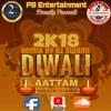 Dj Swami Kanja Song Gana Prabha Mp3