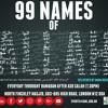 99 names of Allah - Episode 24