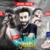 Download مهرجان ص . ن . س (لحالي احلالى) | غناء | ميمى|  اللول | شنوانى | توزيع عمر ميمى Mp3