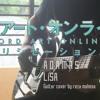 【Sword Art Online】(Alicization) ADAMAS by LiSA (Fingerstyle) [Guitar Cover]