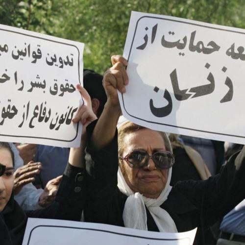 جمهوری اسلامی و فمینیسم ایرانی