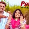 Petrol - Miss Pooja & Preet Brar