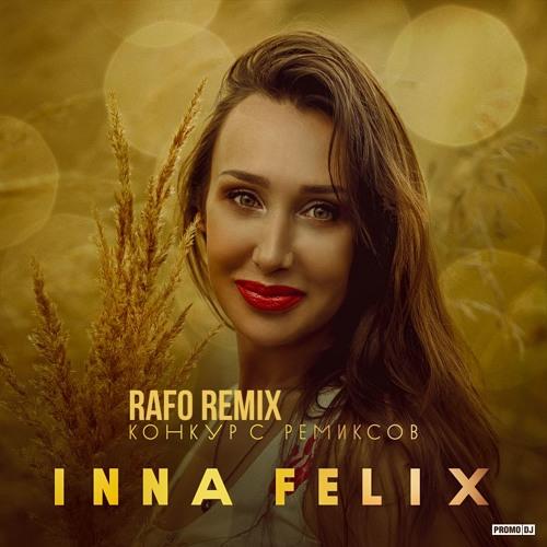 inna amazing album free download