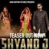 Shyano Ji Official Vicky Kajla Rupali Malik Deepak Malik _ New Haryanvi Song Mp3 Mp3