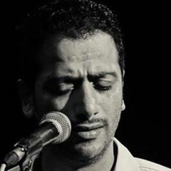 عارف -علي الهلباوي