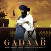 Gadaar (Qaumi Dard)Dhadi tarsem Singh moranwali