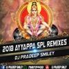 AYYA NINNU MARUVANU NEW CHATAL MIX BY DJ PRADEEP SMILEY
