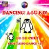 DANCING! A-I-U-E-O! / DANCING!あいうえお!
