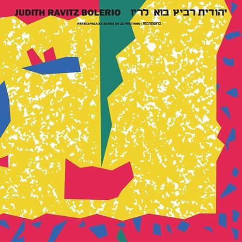 Judith Ravitz  & A Banda Do Zé Pretinho - Bolerio (Come To Rio) (Funk Sinatra Edit)