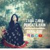Zara Zara Bahekta Hai - Rehna Hai Tere Dil Mein (RHTDM) By Shail Giri