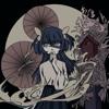 阿吽のビーツ (Aun Beats) cover