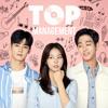 진영 Jinyoung (GOT7) - 이렇게 (Like This) [탑매니지먼트 - Top Management OST]