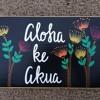 Aloha Ke Akua - Nahko & Medicine for the People cover