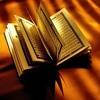 Quran - Day 1 (Sheikh Sudais & Sheikh Shuraim)with Urdu Translation