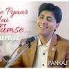 Mujhe Pyar Hai Tumse(new)