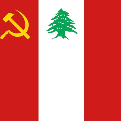 (نشيد الأممية (لبنان The Internationale (Arabic)