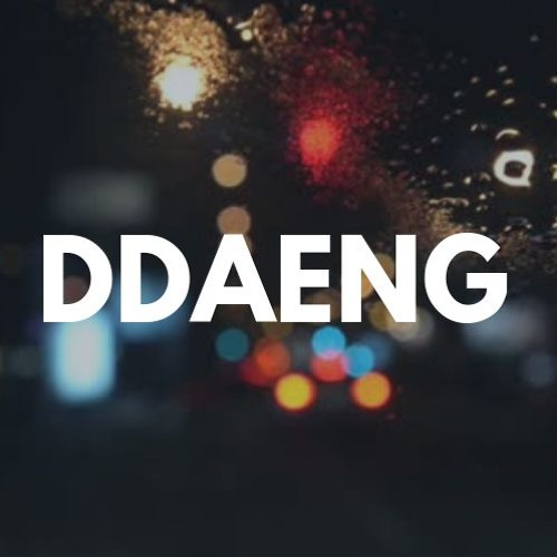 BTS - DDAENG (땡) - English Cover by N I A | Free Listening on