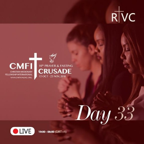 PC2018-Day33: Church Maturation - Truth In Love (T. Andoseh)