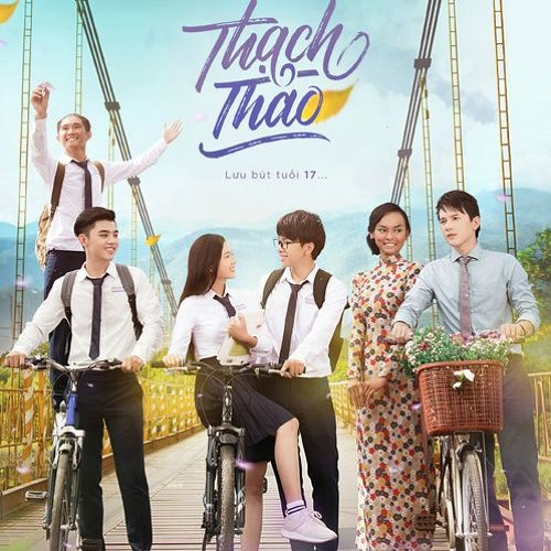 The Protector (Thach Thao OST)