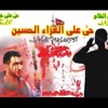 Azan 1 -  Download Noha  RingTone  Aba Thar Al Halawaji