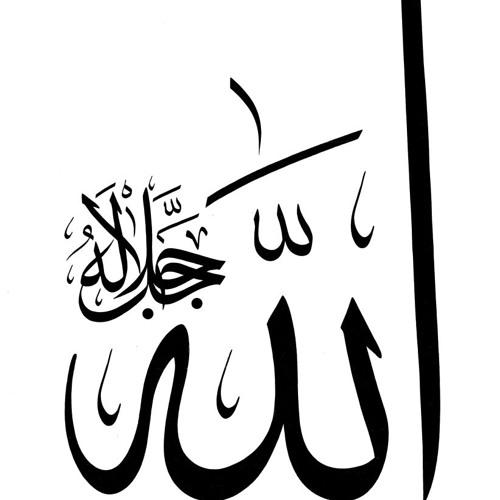 Dua E Mujeer With English Translation - دعاء المجير by
