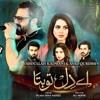 Aye Dil Tu Bataa Full OST | Sahir Ali Bagga | Without dialogues