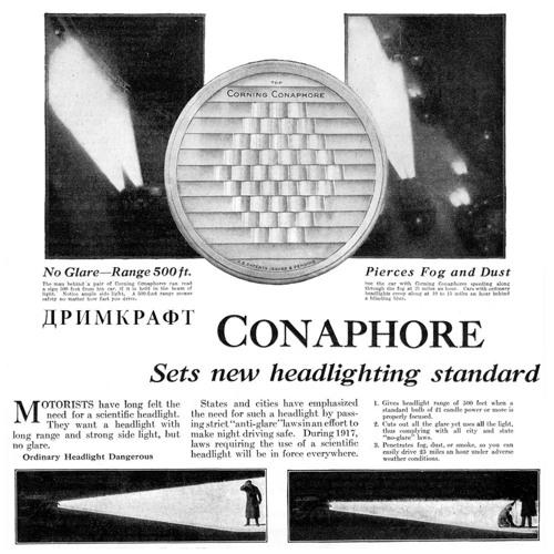 Дримкрафт - Conaphore