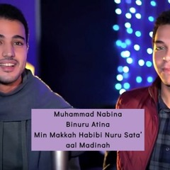 Muhammad Nabina Binuru Atina Min Naat Orignal