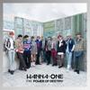 Wanna One - 술래 (Hide and Seek)