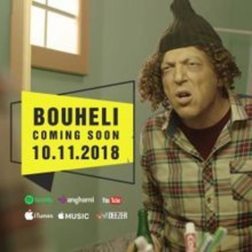 GRATUITEMENT BALTI MP3 TÉLÉCHARGER SHOKRAN CHANSON
