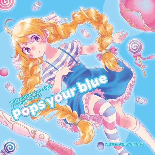 千年戦争アイギスアレンジCD 『Pops your blue』 クロスフェード