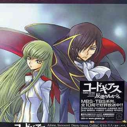 Code Geass: Lelouch Of The Rebellion OST II - Avalon  by Agustin's