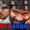 Daga Maari Oodhari - Tamil Baila Dance Mix - DJ Dasun Remix 160 Bpm