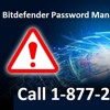 How to Fix Bitdefender Password Manager Not Working Issue?
