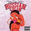 Russian Cream Freestyle X Megan Thee Stallion Mp3