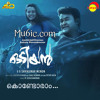Kondoram Odiyan (2018) Malayalam Movie Mp3 Songs