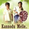 Kannodu Melle Jeevitham Oru Mukham Moodi Malayalam Movie