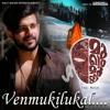 Venmukilukal jeevitham Oru Mukham Moodi  Malayalam Movie