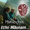 Etho Maunam jeevitham Oru Mukham Moodi Malayalam Movie