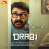 Pandaarand Drama Malayalam Movie Mp3 Songs