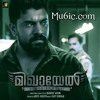 Mikhael  Mikhael Malayalam Movie Mp3 Songs